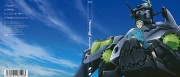 Eureka 7: Astral Ocean