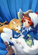 Kouga no Ruby Wolf