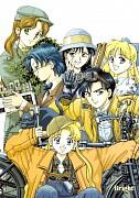 Bright (Mangaka)