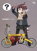 Teruhiko Imaizumi
