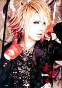 Kouki (J-Pop Idol)