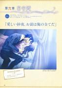 Shinigami to Shoujo