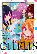 Citrus (Series)