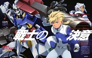 Mobile Suit Gundam AGE