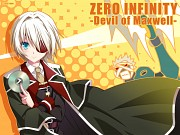 Zero Infinity -Devil of Maxwell-