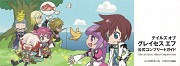 Tales of Graces