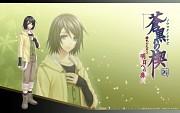 Soukoku no Kusabi ~Hiiro no Kakera 3~