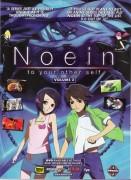 Noein - Mou Hitori no Kimi e