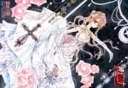 Shinshi Doumei Cross