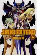 Jinki Extend