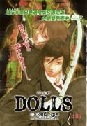 Dolls (Series)