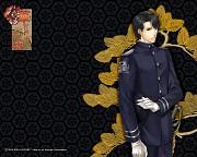 Hanayakanari Waga Ichizoku