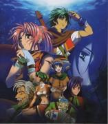 The Legend of Heroes III: Song of the Ocean