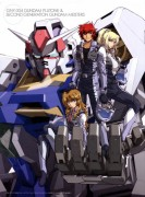 Mobile Suit Gundam 00P