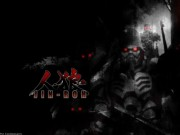 Jin-Roh Wallpaper