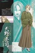 Hisui no Shizuku