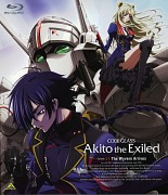 Akito the Exiled