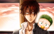 Beelzebub Wallpaper