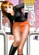 Toshiki Yui