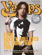 Hyde (J-Pop Idol)