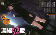 Amagami