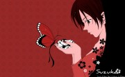Suzuka Wallpaper