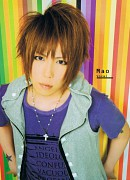 Mao (J-Pop Idol)