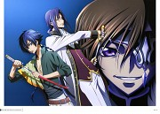 Akito the Exiled