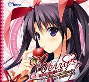 Berry's (Game)