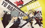 Shin Megami Tensei Wallpaper