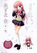Hatsuyuki Sakura