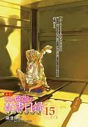 To Aru Majutsu no Index