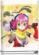 Izuna: The Unemployed Ninja