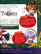 7'scarlet
