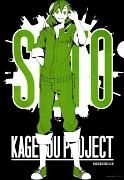 Kagerou Days