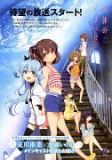 Sora no Method