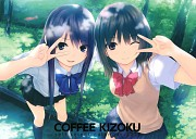 Coffee Kizoku