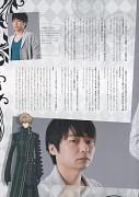 Akira Ishida (J-Pop)