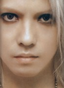 Hyde (J-Pop Idol)