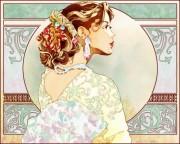 Akihiro Yamada Wallpaper