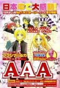 AAA (Series)