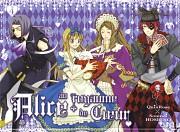 Heart no Kuni no Alice