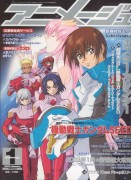 Mobile Suit Gundam SEED