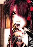 Kisaki (J-Pop Idol)
