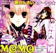 Momo - Shuumatsu Teien he Youkoso