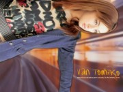 Van Tomiko Wallpaper