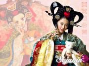 Goong Wallpaper