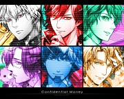 Confidential Money