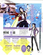 World End Heroes