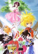 Tales of Destiny 2